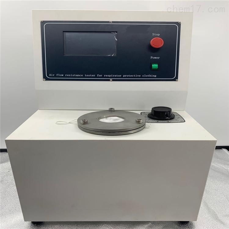 医用纺织品气流阻力测试仪产品现货
