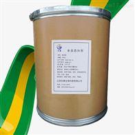 厂家直销 优质食品级L-赖氨酸盐酸盐