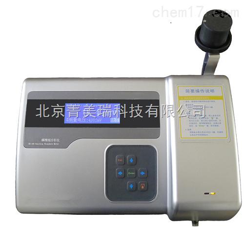 磷酸根分析仪(V3.0)