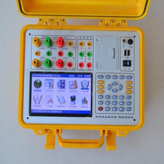 成都地区变压器容量特性测试仪