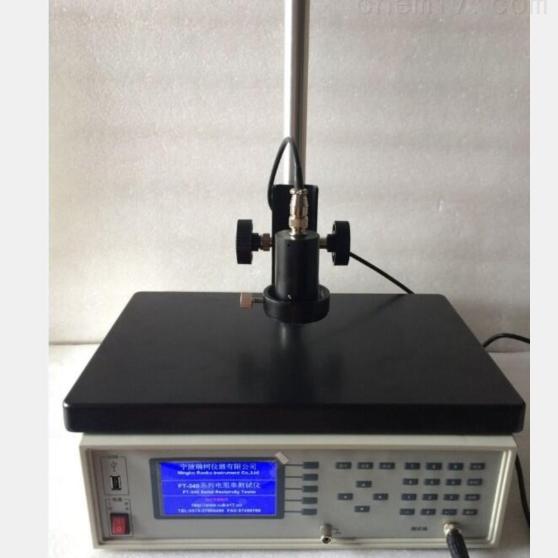 FT-241SJB定制型双极板电阻测试装置