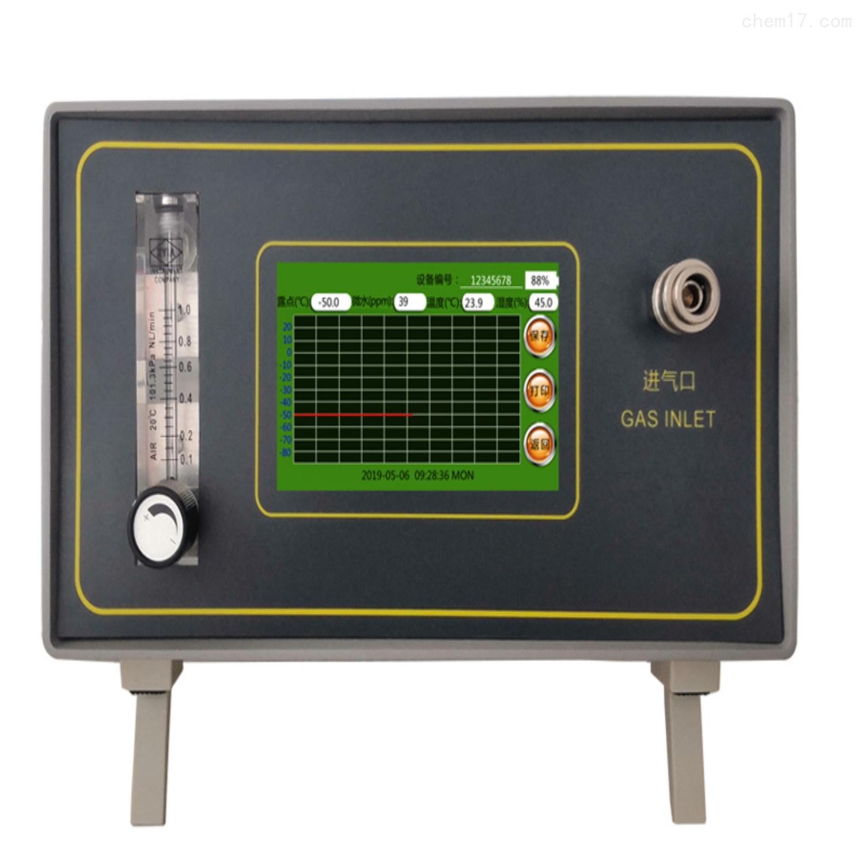 成都地区高精度智能微水测量仪