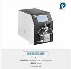 JJRZ-02004F、JJRZ-10004F精睿高压四氟泵