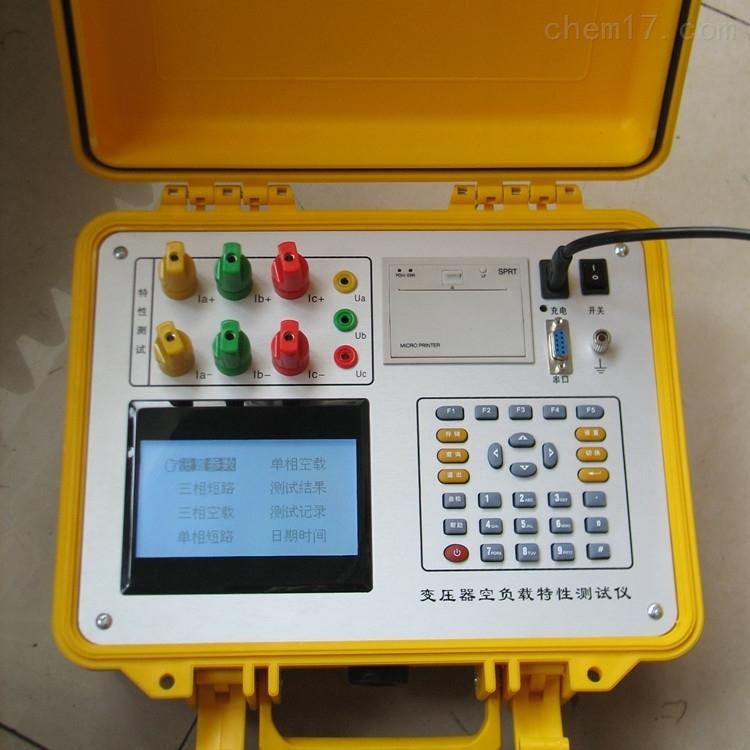成都地区变压器空负载特性测试仪