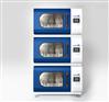 HiSpeed CS2高转速二氧化碳振荡培养箱