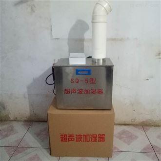 消毒加湿器