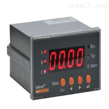 ARD2-25/M一體式智能綜合電機保護器4-20MA
