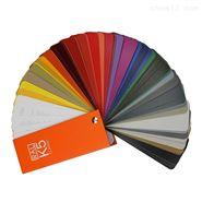 勞爾國際標準涂料油漆色卡