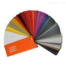 劳尔标准涂料油漆色卡
