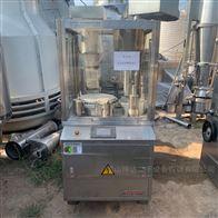 回收二手制药设备硬壳胶囊充填机灌装机价格