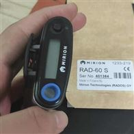 芬兰Mirion RAD60 S个人剂量报警射线仪