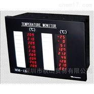 日本murayamaK可混合使用数字温度计监视器