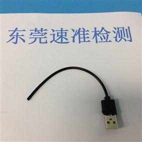 ROHS2.0电线金属部位rohs检测多少项?需要多久?