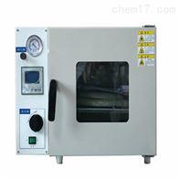 DZF-6050江苏真空干燥箱