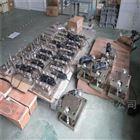 隔爆本安10吨/15吨/20吨反应釜防爆称重模块