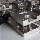 反应釜称重模块-带4-20mA模拟量通讯输出