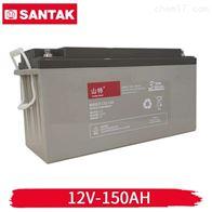 12v150AH山特ups蓄电池C12-150免维护
