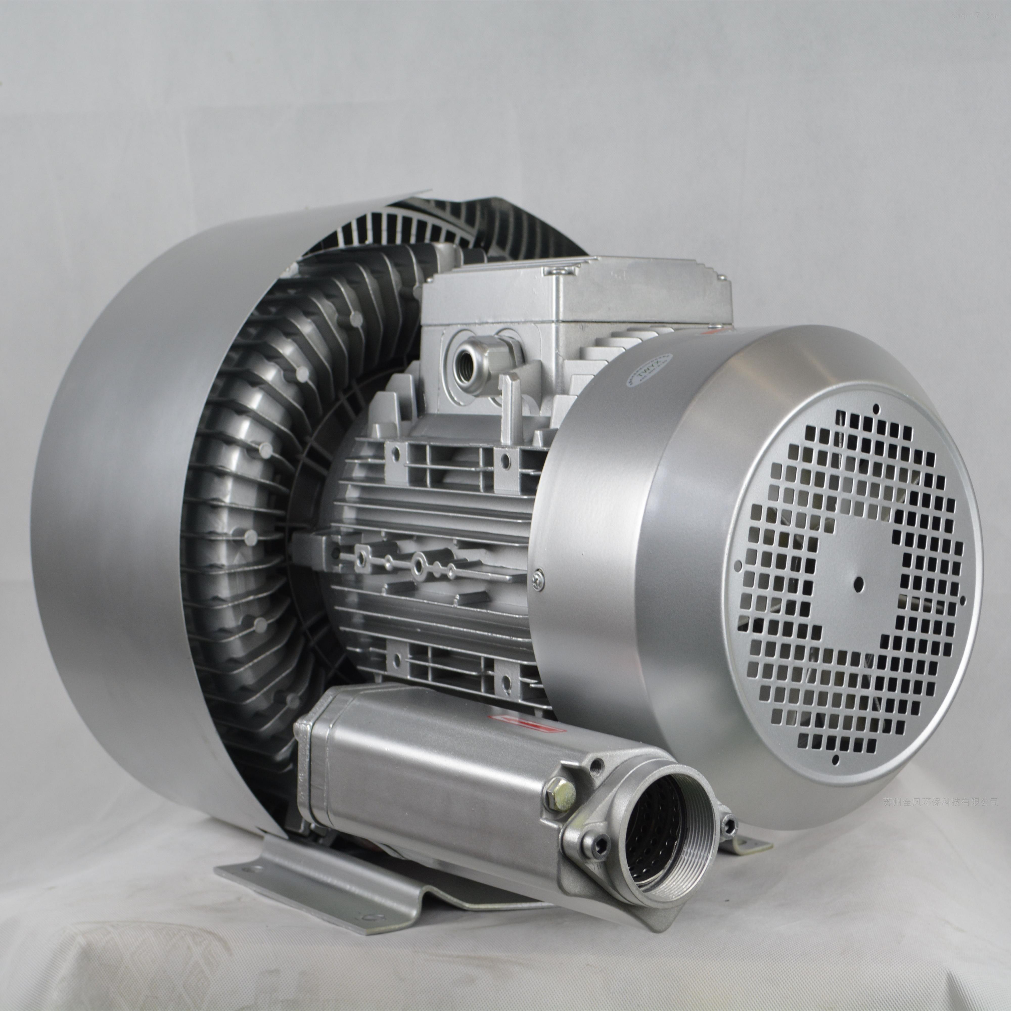 牙科口腔吸唾机配套小功率漩涡气泵