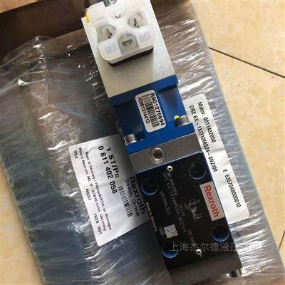 DBE6X-1X/180G24-25NZ4MRexroth力士乐原装溢流阀0811402041有库存