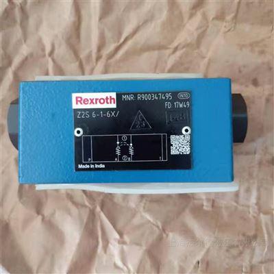 Z2S6-2-6X/Rexroth力士乐液控单向阀R900347496原装