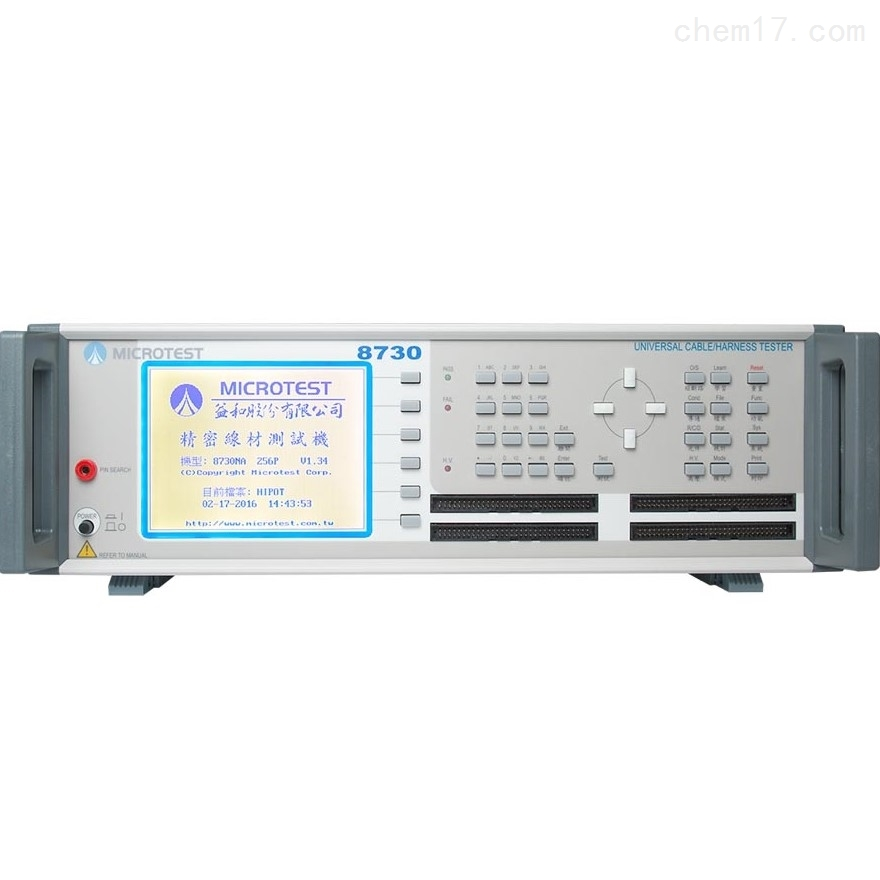 益和MICROTEST 8730 专业线材测试仪