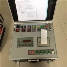 断路器特性测试仪/三级承试设备