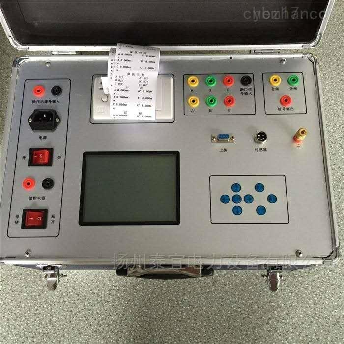 带打印断路器特性测试仪江苏