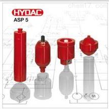HYDAC液压蓄能器相关的产品介绍