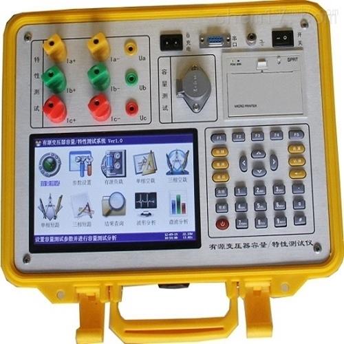 变压器损耗容量测试仪扬州生产商