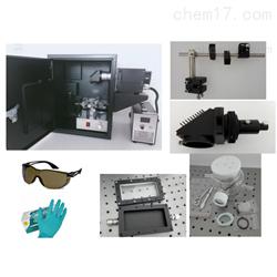 XE-300W光催化裝置