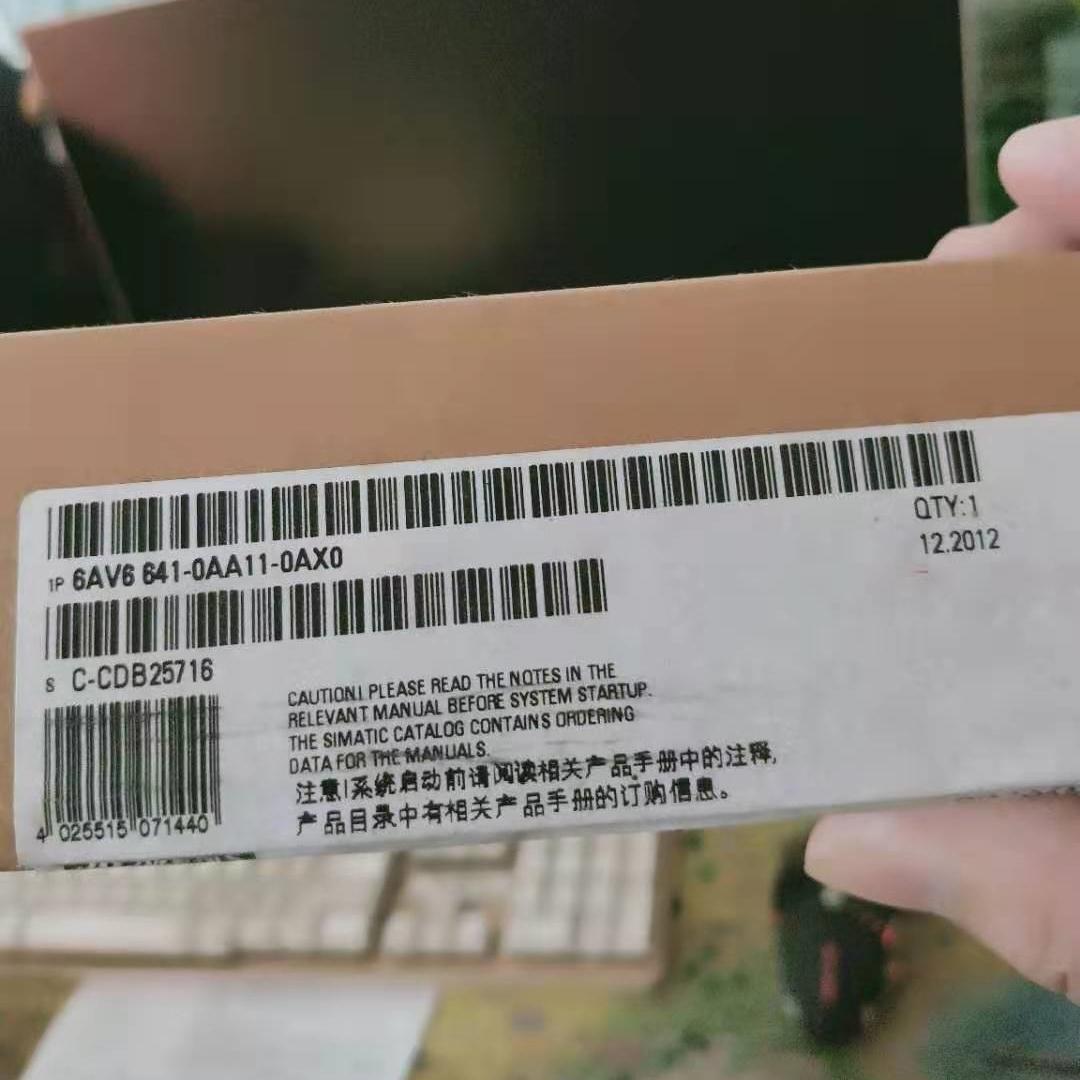 重庆西门子触摸屏CPU模块代理商