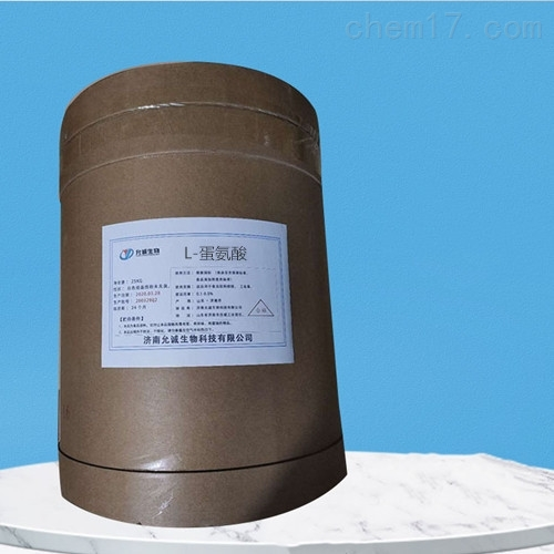 L-蛋氨酸现货供应
