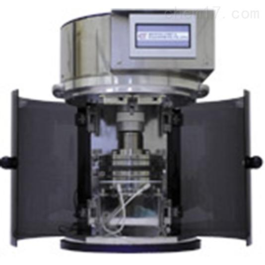 日本进口粉末实验研发用间歇式破碎机混合机