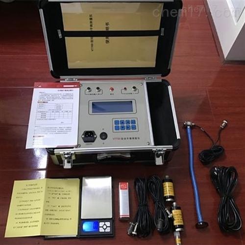 便携式动平衡测量仪厂家推荐