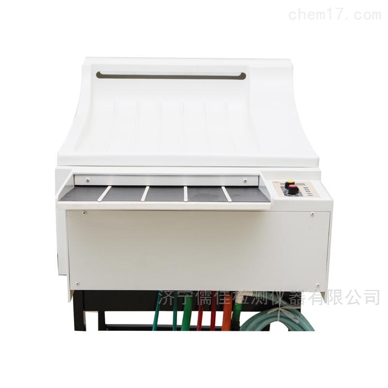 全自动胶片洗片机