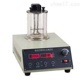 ZRX-30217数显沥青软化点测定仪