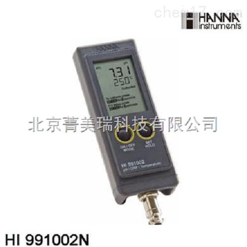 便携式pH/ORP/温度测定仪