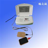 北京奔奥BA2008-I型电脑中频治疗仪