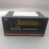 XSJ-97流量数字积算仪