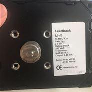 反馈单元PMV F5-MEC-420