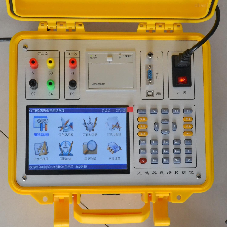 承装承修承试三相电能表校验仪