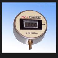 MAS-II数字高压微安表