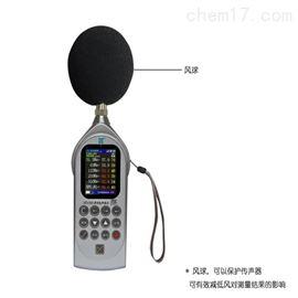 AWA5688型多功能声级计仪