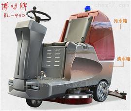 全自動駕駛式洗地車環氧地坪瓷磚地麵用