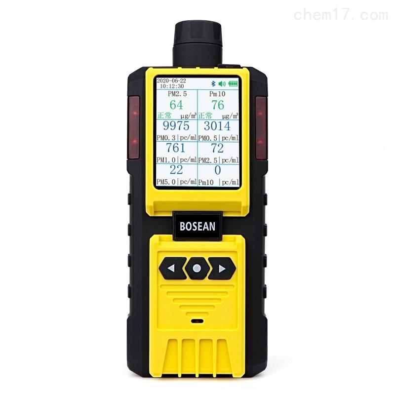工业车间粉尘检测仪PM2.5 PM10