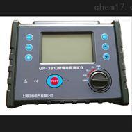 GP-3810绝缘电阻测试仪