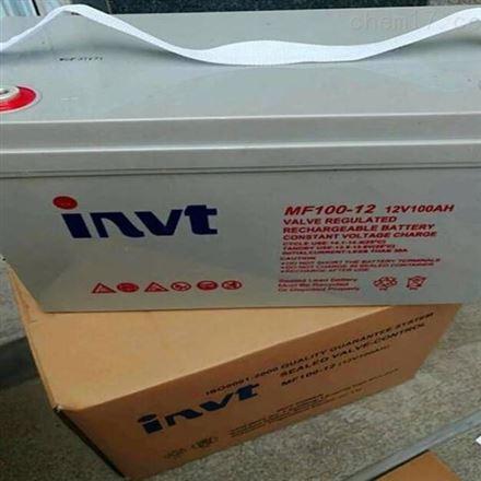 英威腾INVT铅酸免维护蓄电池 12V150AH