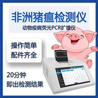 FT-PCR荧光定量pcr分析仪