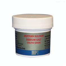 MP  DSS葡聚糖硫酸钠