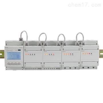 ADF400L-3SY三相多回路預付費計量電能表